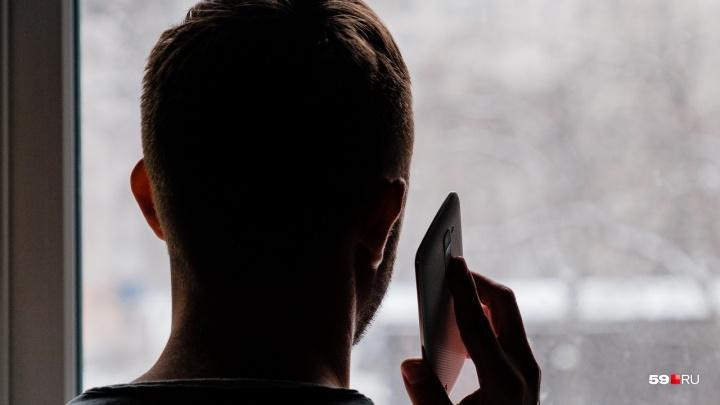 «Вам компенсация за лечение». Как пермяков грабят по телефону, и за что они отдают миллионы