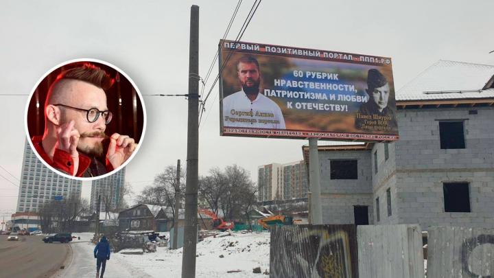 «Решил хайпануть на медийном персонаже»: уральский журналист — о рекламе с дедом Сергея Шнурова