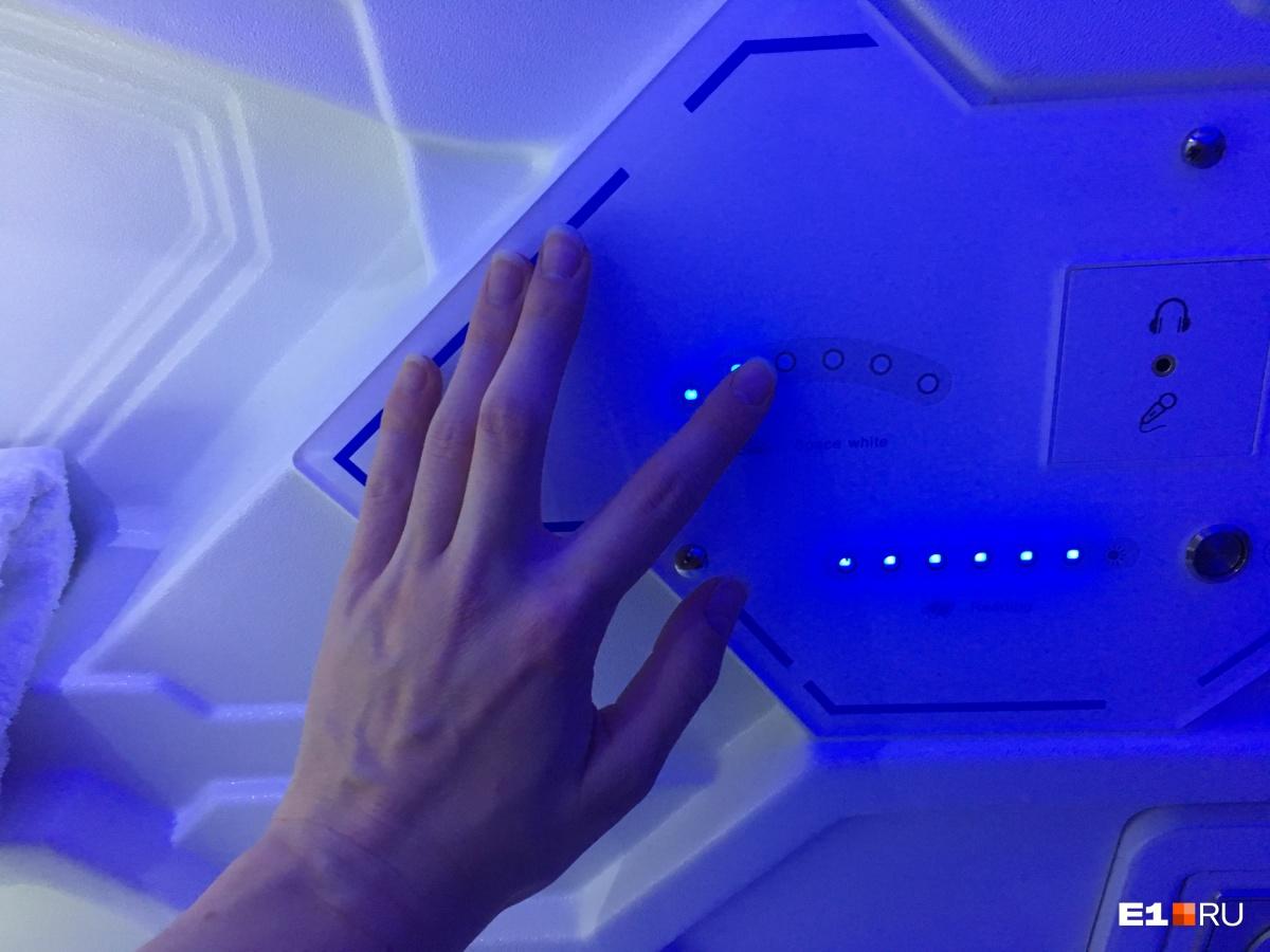 Яркость подсветки можно регулировать на сенсорной панели