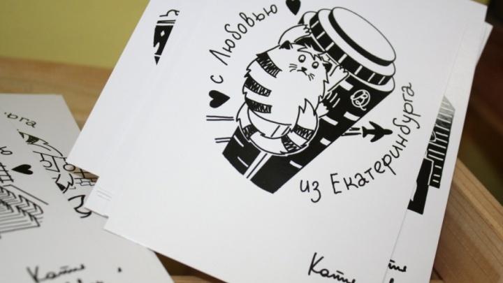 Челябинская художница нарисовала открытки с котом, влюблённым в Екатеринбург