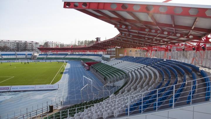 «Республика может себе это позволить»: в Уфе появится стадион за 4 миллиарда рублей