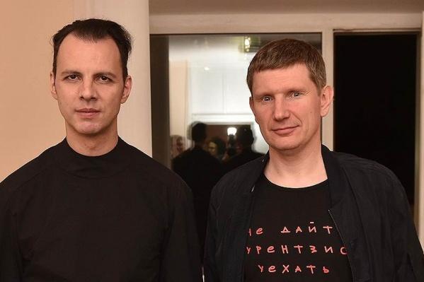 В такой футболке губернатор встречался с Теодором на закрытии Дягилевского фестиваля