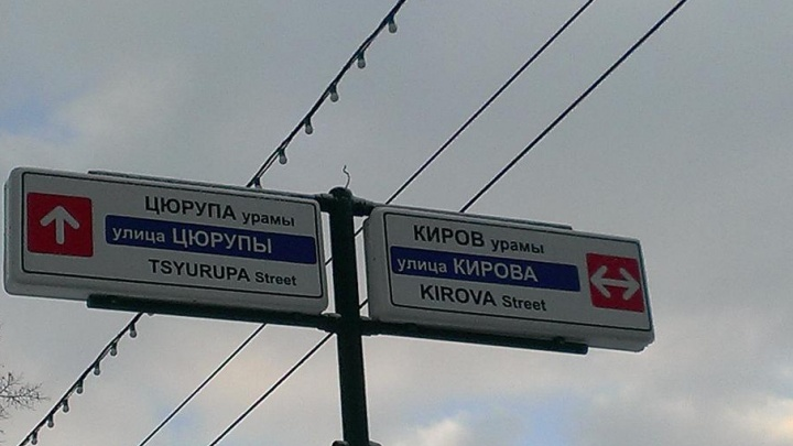 В Уфе перекроют часть улицы Цюрупы