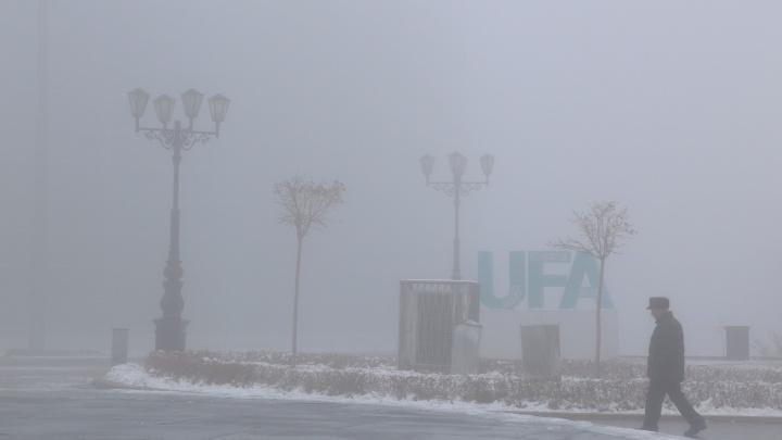 МЧС республики предупредило жителей Башкирии о неблагоприятном погодном явлении