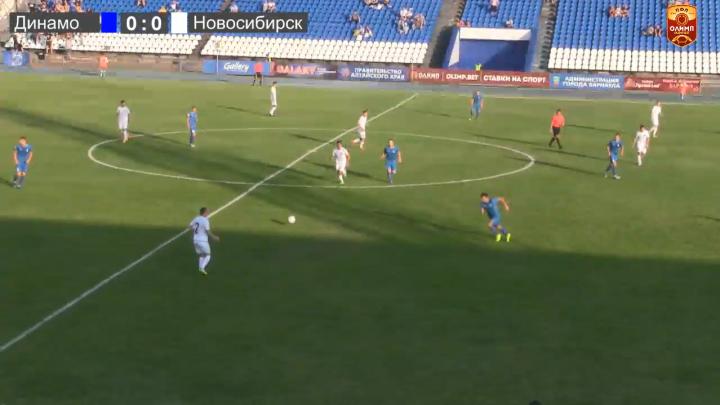 Начали с поражения: новый футбольный клуб«Новосибирск» проиграл команде из Барнаула