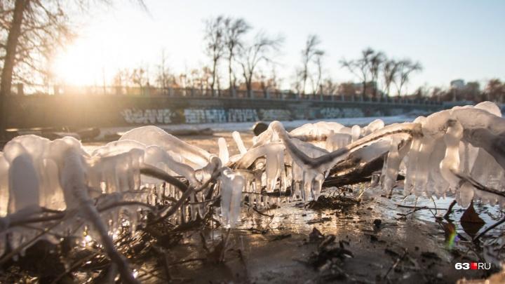 «Холод на Средней Волге»: синоптики рассказали о погоде на выходные в Самарской области