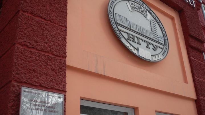 НГТУ будет выдавать дипломы студентам ташкентского вуза