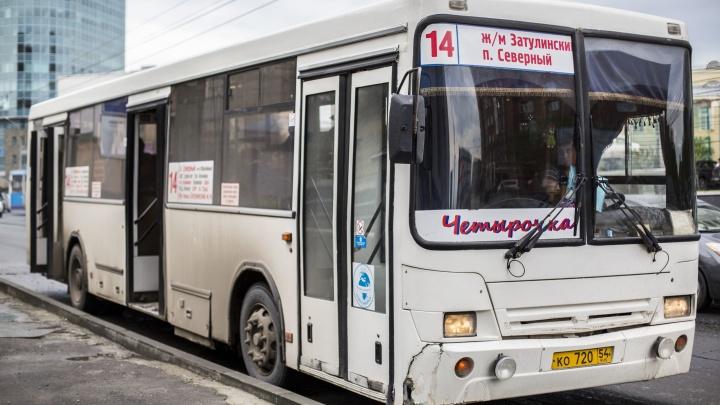 Водитель автобуса вернулся к работе после обвинений пассажирки в переломах
