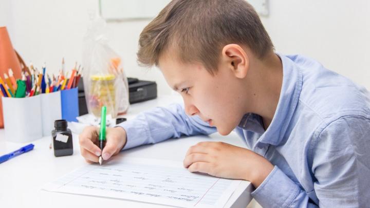 Новосибирская школа снизила цены на уроки скорочтения