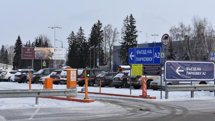 Аэропорт Уфа введёт новые правила парковки и обновит тарифы