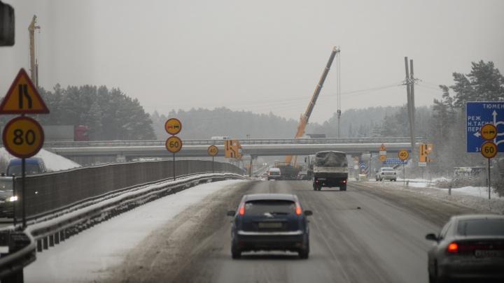 Движение на Тюменском тракте будут закрывать по ночам из-за строительства моста