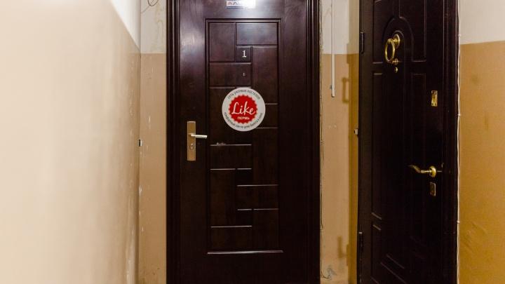 В Перми закроются все хостелы в жилых домах? Мы обсудили нюансы закона с их представителями