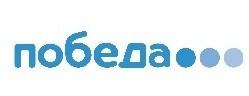 Авиакомпания «Победа» объявила распродажу билетов по 999 рублей
