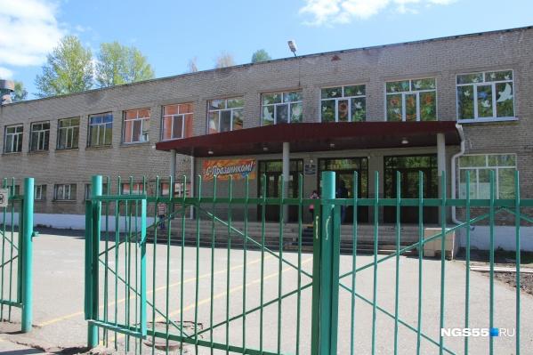 Родители школьников обратились в прокуратуру