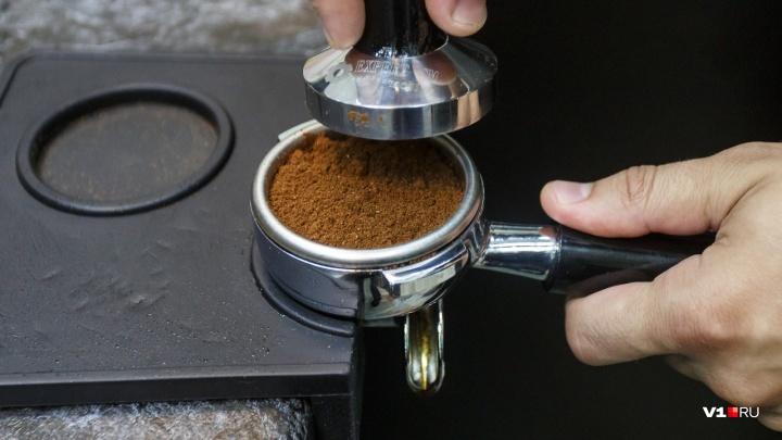 «Это же образ жизни и целая культура»: волгоградцев зовут на фестиваль настоящего кофе