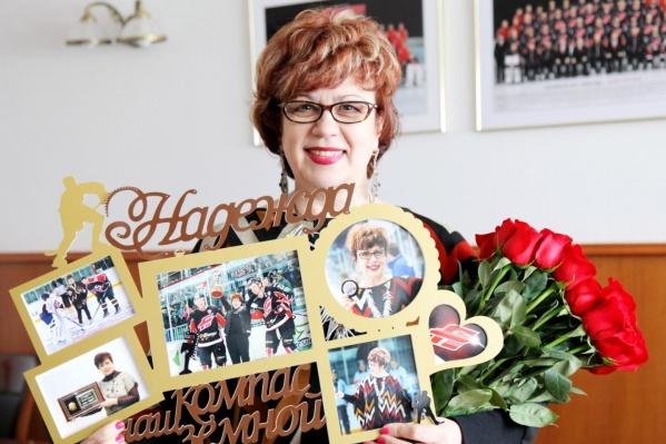Надежду Демичеву любят и хоккеисты «Авангарда», и болельщики