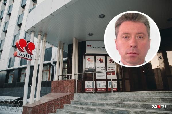 Совладелец и одновременно председатель правления СБРРГригорий Романюта объявлен в международный розыск
