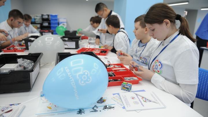 Школьники Ростовской области попробовали себя в роли IT-разработчиков