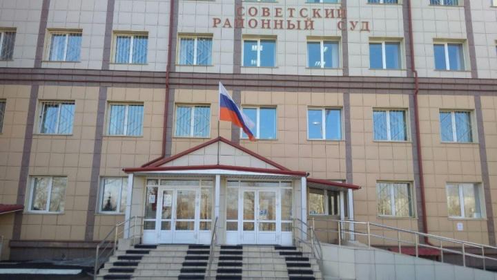 Красноярские чиновники просят спасти их от штрафов за плохую работу