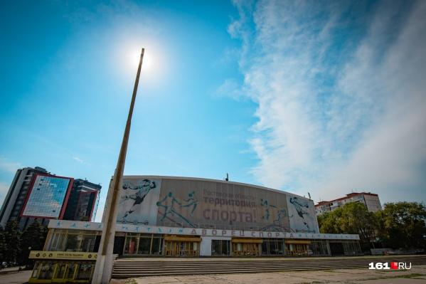 Завершить капремонт ростовского Дворца спорта обещают к 2022 году