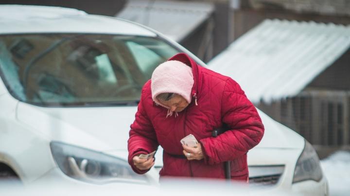 За обман 30 пенсионеров в Москве осудят ростовчанку и ее родственника