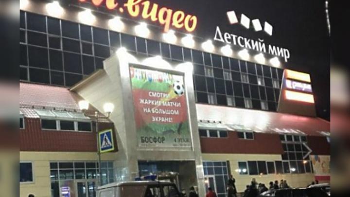 Из торгового центра в Стерлитамаке эвакуировали две тысячи человек