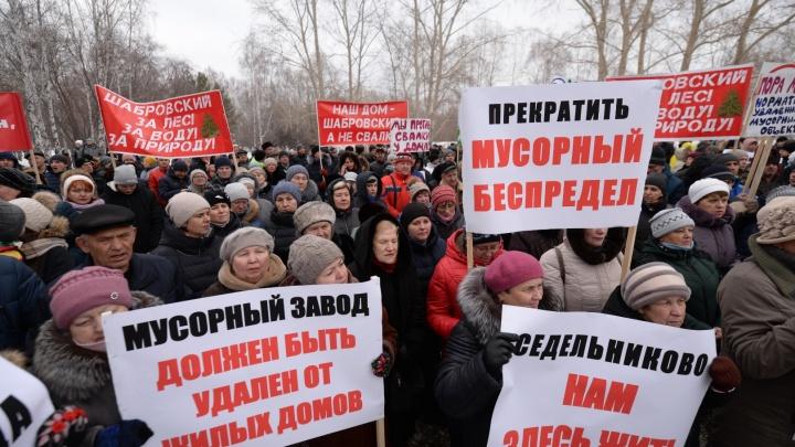 «Завод нужно построить в центре Екатеринбурга»: директор камвольного комбината — о мусорном полигоне