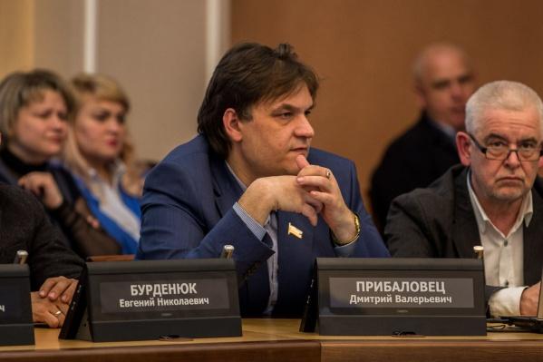 Прощание с Дмитрием Прибаловцом пройдёт 27 февраля на улице Кропоткина