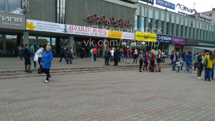 Эвакуация в ТЦ «Красноярье»