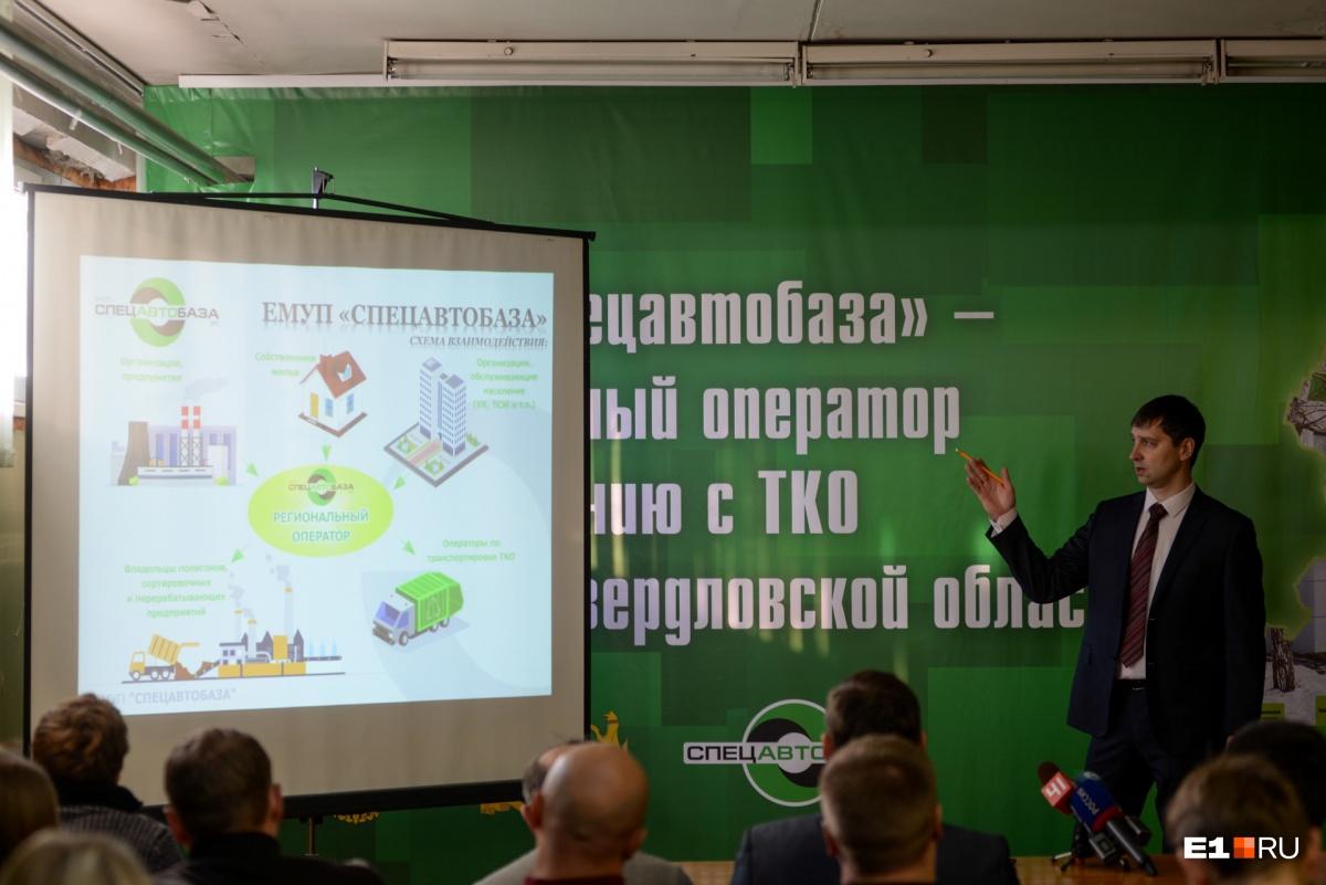 Директор «Спецавтобазы» Сергей Пономарёв рассказывает, как будем жить дальше с нашим мусором