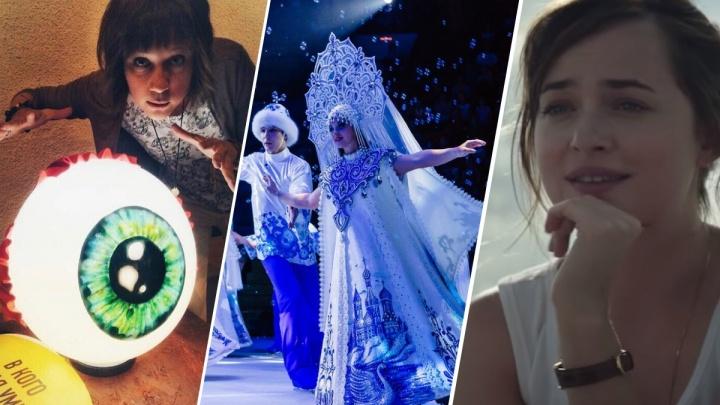 Фестиваль молодых театров, шоу на льду и сокровища музеев: куда сходить в выходные в Омске