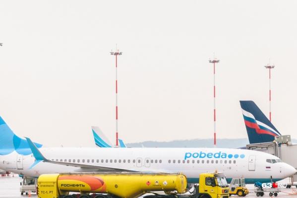 Сейчас из Самары «Победа» летает в Москву и Санкт-Петербург