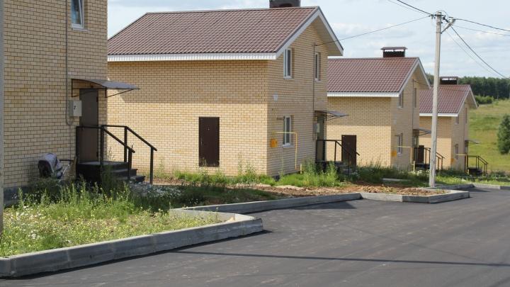 Как обменять квартиру в Нижнем Новгороде на дом и заработать? Инструкция