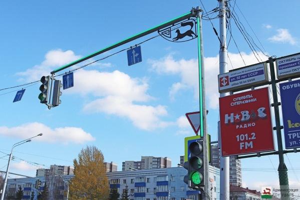 Светофоры обновили в самых проблемных местах города