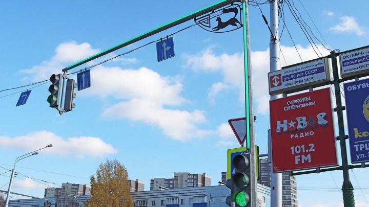 В Уфе появилось семь светофоров со светодиодными лентами