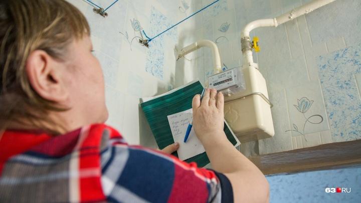 Для жителей Самарской области восстановили возможность оплачивать газ через интернет