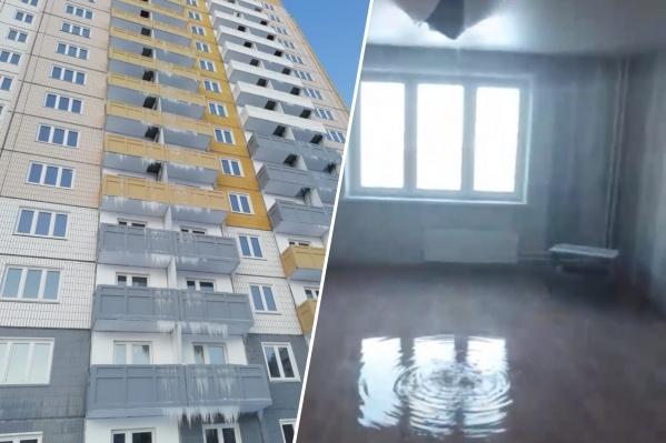 Предварительно, вода лилась с квартир на 13 этаже