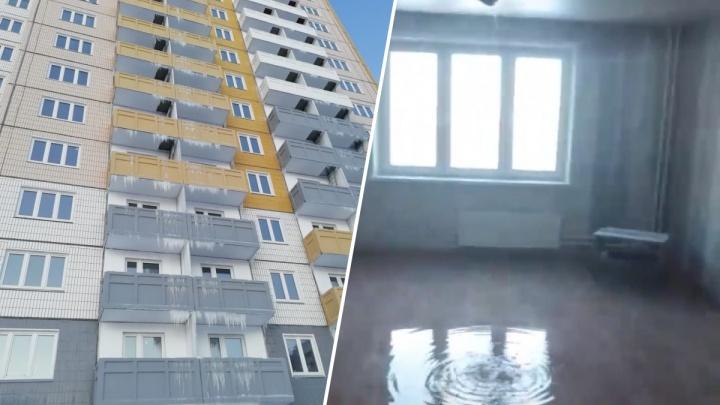 «Трубы изрубили топором»: десятки квартир в новом доме на Ольховой затопило водой