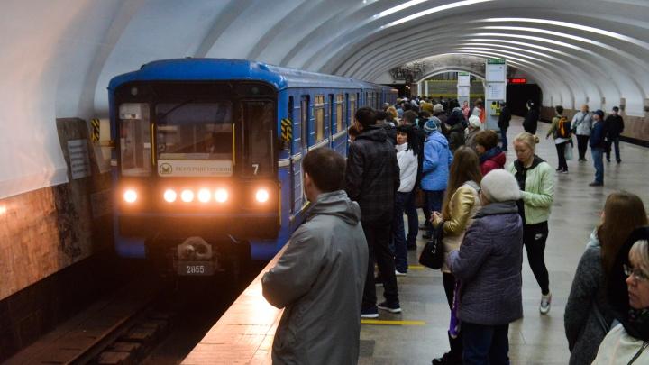 Для екатеринбургской подземки купят восемь новых вагонов за полмиллиарда рублей