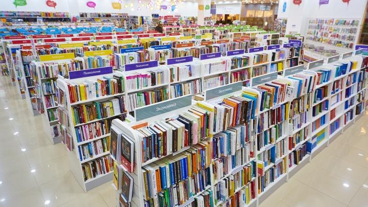 Книги в городе: сеть магазинов «Читай-город» открыла в Перми десятый магазин