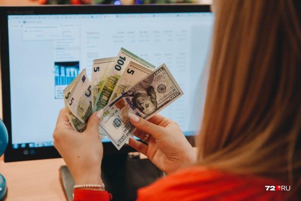 Изучать акции и откладывать деньги тюменка начала учиться несколько месяцев назад