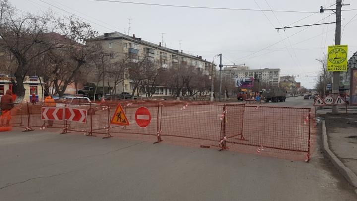 Улица Пролетарская в Кургане будет открыта для движения транспорта вечером 2 апреля