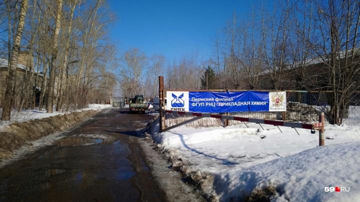 Не передавали данные о выбросах: прокуратура нашла нарушения в работе ФГУП «Прикладная химия»