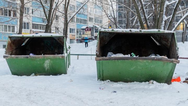 В Прикамье проверяют УК и ТСЖ, назначающие двойную плату за вывоз мусора
