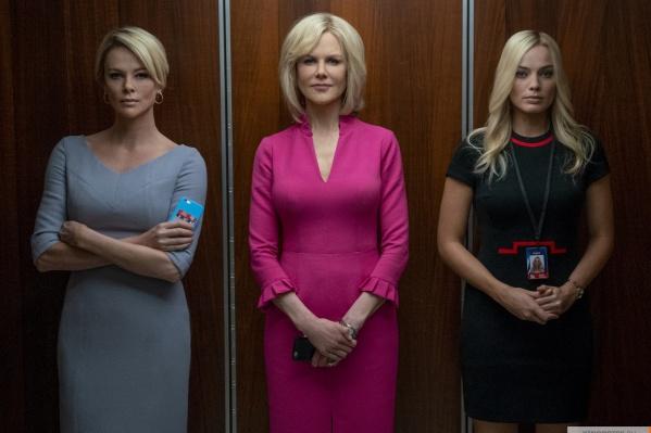 За весь фильм героини вместе провели лишь полминуты в лифте