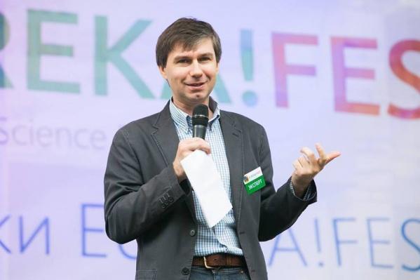 Егор Задереев работает в Российской академии наук и активно занимается популяризацией