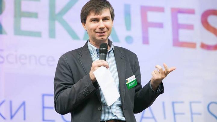 Мнение: красноярский ученый о получении патриархом Кириллом звания почетного профессора РАН