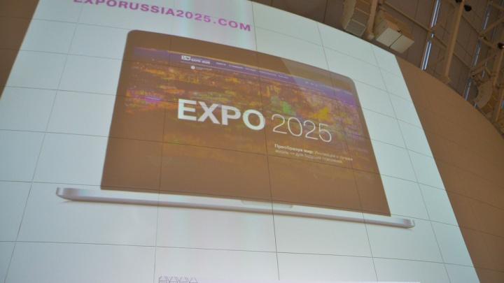 «Деньги разрушительны для города»: екатеринбургский урбанист о том, почему нам не нужно «Экспо-2025»