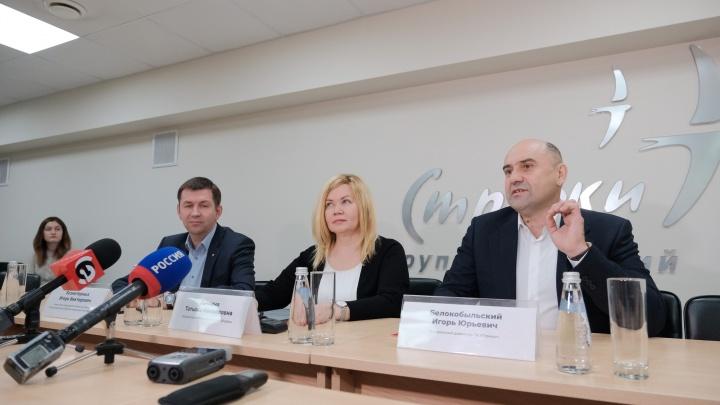 Сбербанк и ГК «Стрижи» ввели в эксплуатацию вторую очередь ЖК «Солнечные часы»