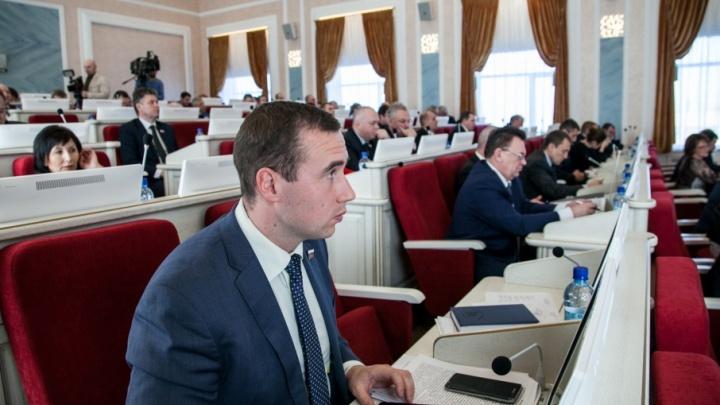 «Закон по сути глупый»: депутаты архангельского облсобрания испугались перспективы лишения мандатов